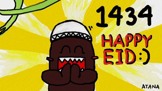 happy eid 1434 h