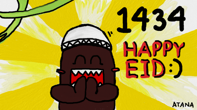 happy eid 1434 h