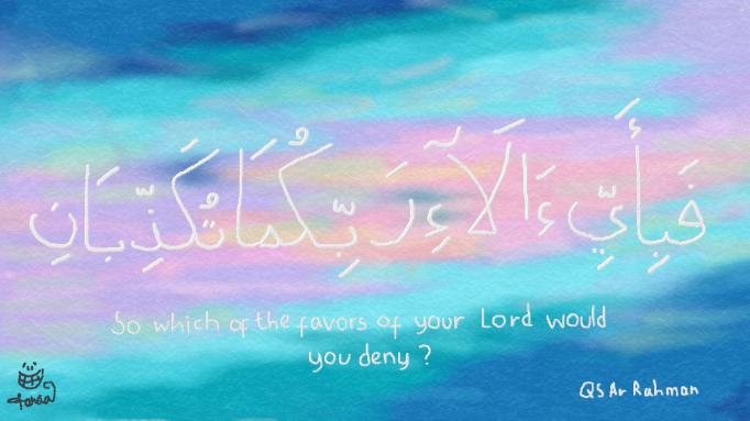 Kaligrafi Fabiayyi irobbikuma Tukadziban - atanasarah
